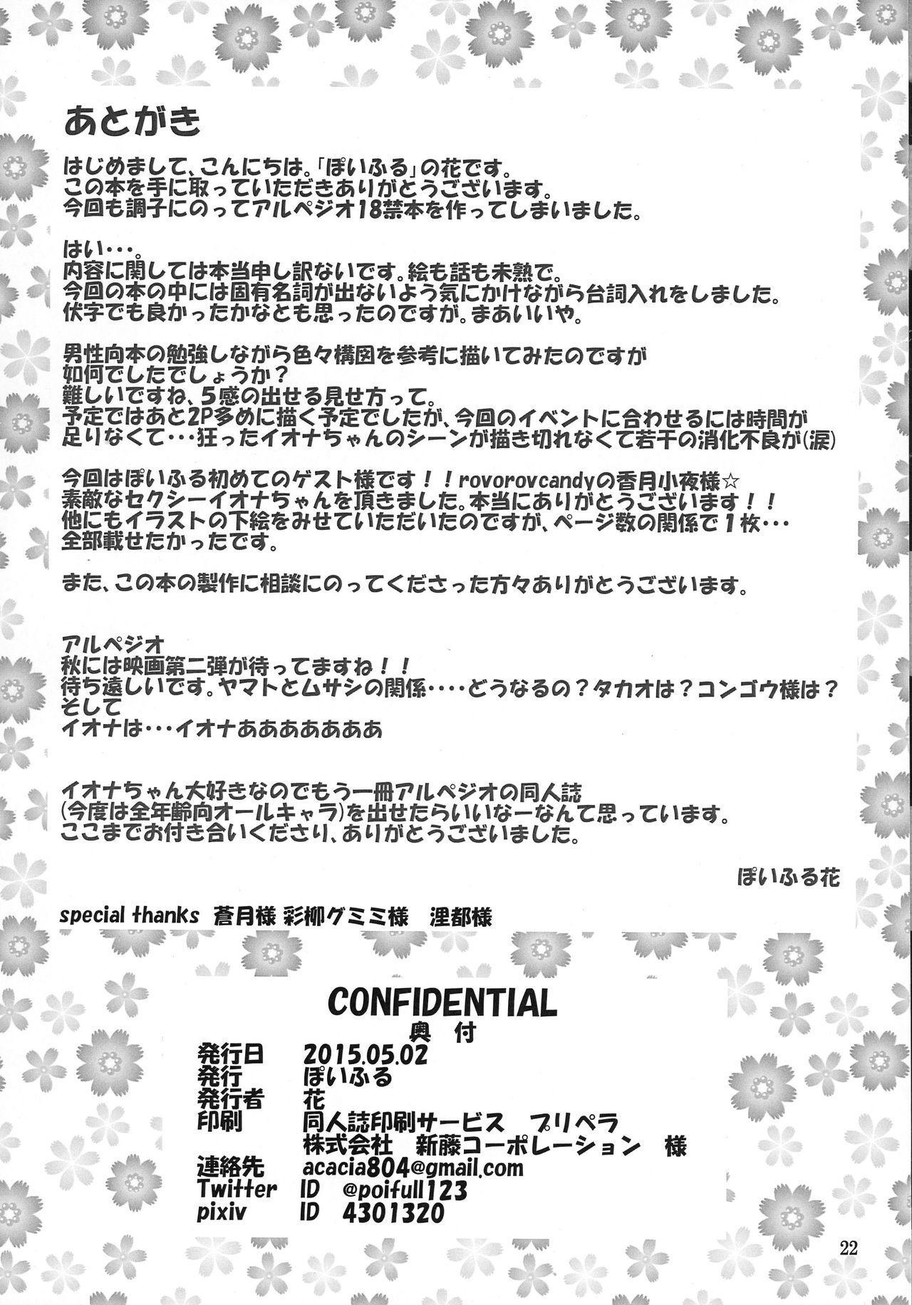 CONFIDENTIAL 21
