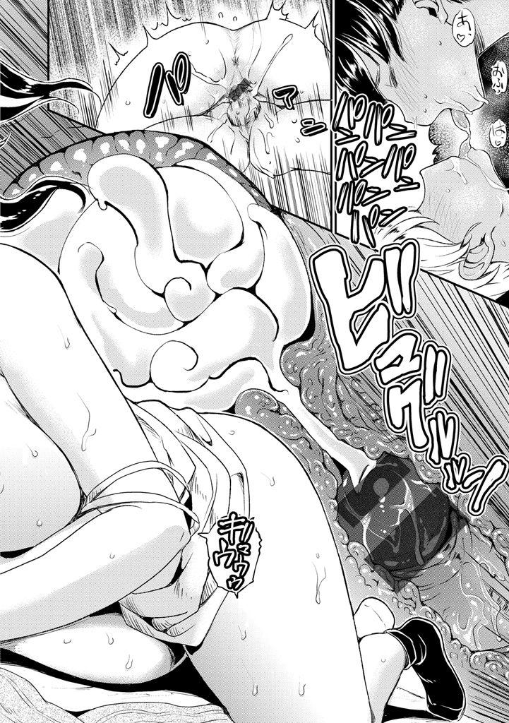 Sakusei Carnival - It's Carnival of sucks sperm! 119