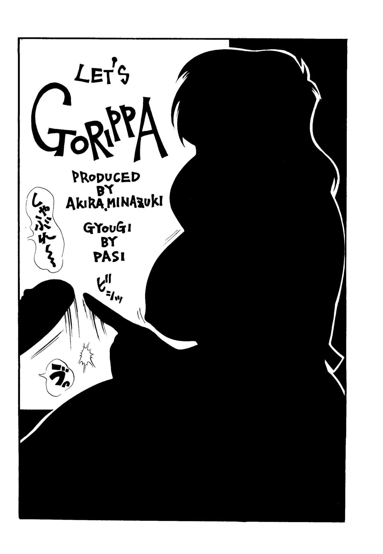 Gorippa 2