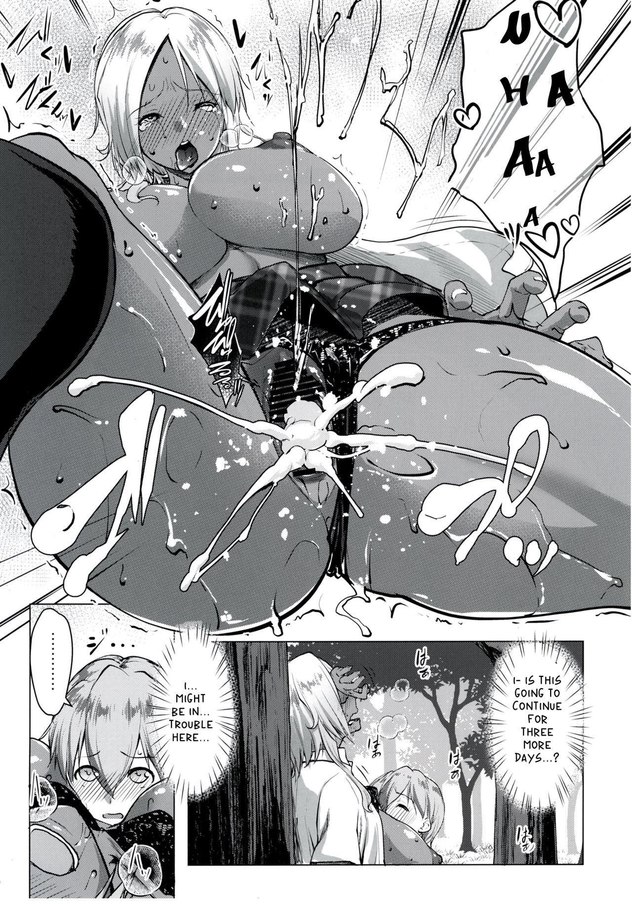 Gal Shota Cinderella 4 5