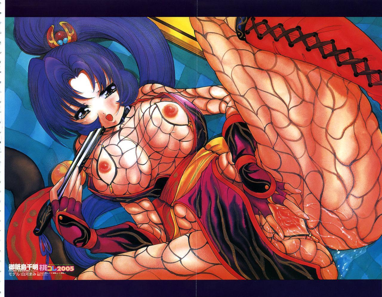 COMIC Momohime 2005-02 3