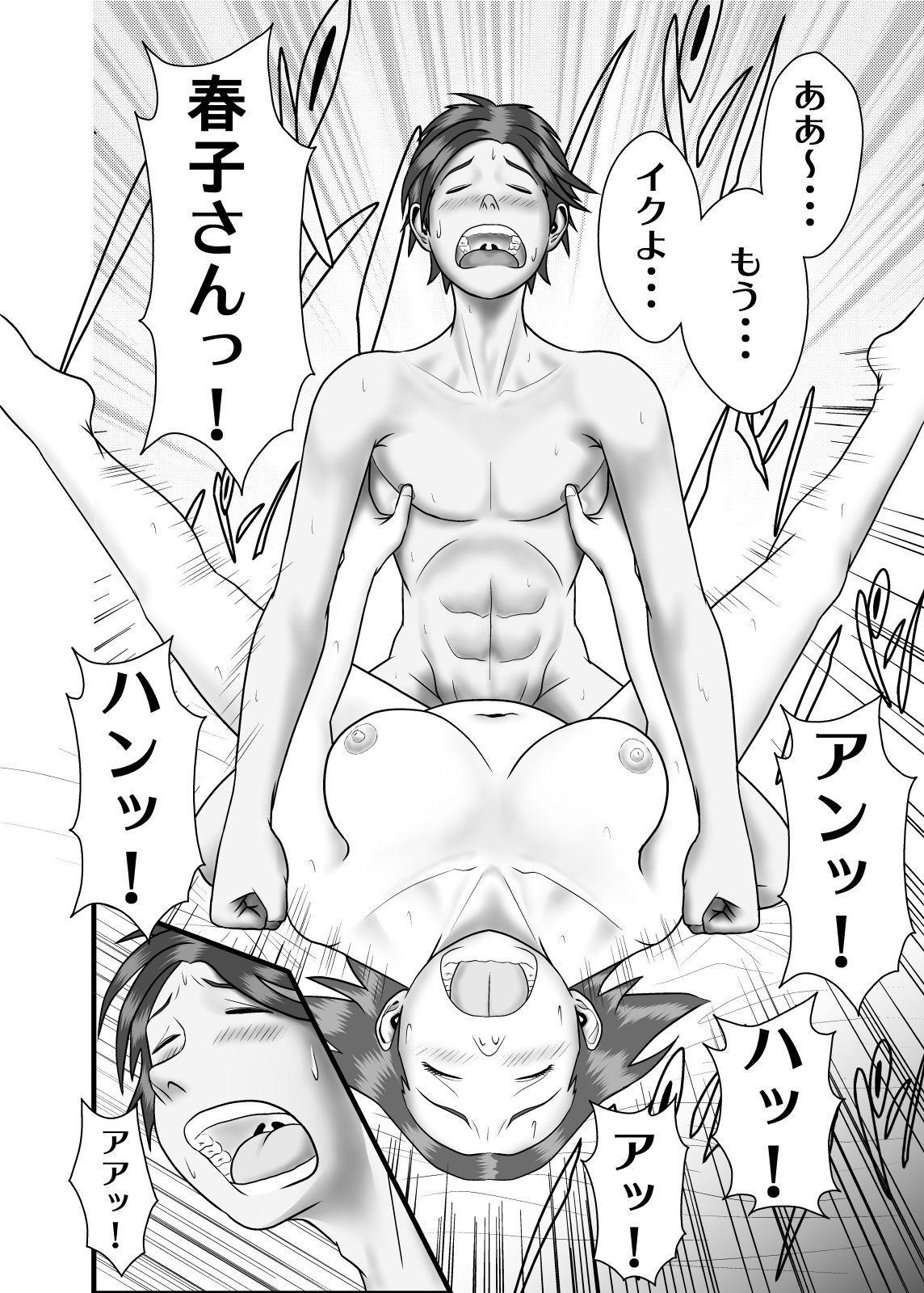 Hajimete no Uwaki Aite wa Kanojo no Hahaoya deshita 2 2