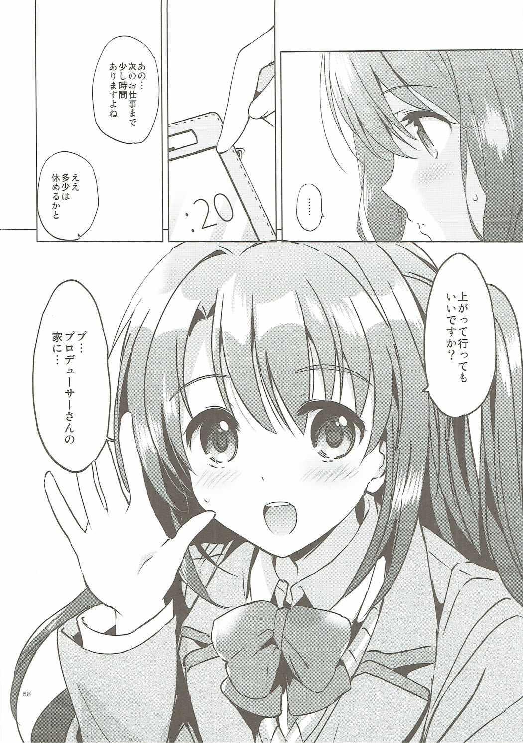 Uzuki Master 56