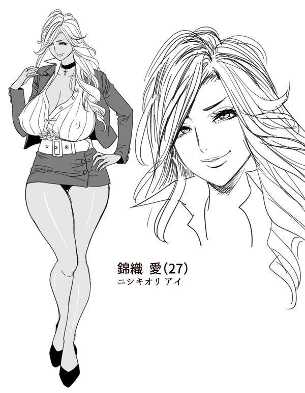 [Tatsunami Youtoku] Gal Ane Shachou to Harem Office ~SEX wa Gyoumu ni Fukumimasu ka?~ Ch. 1 [Chinese] [叔叔不行了漢化] [Digital] 29