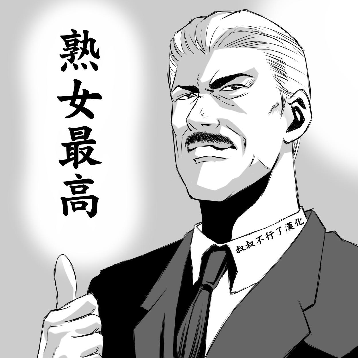 [Tatsunami Youtoku] Gal Ane Shachou to Harem Office ~SEX wa Gyoumu ni Fukumimasu ka?~ Ch. 1 [Chinese] [叔叔不行了漢化] [Digital] 30