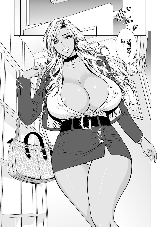 [Tatsunami Youtoku] Gal Ane Shachou to Harem Office ~SEX wa Gyoumu ni Fukumimasu ka?~ Ch. 1 [Chinese] [叔叔不行了漢化] [Digital] 7