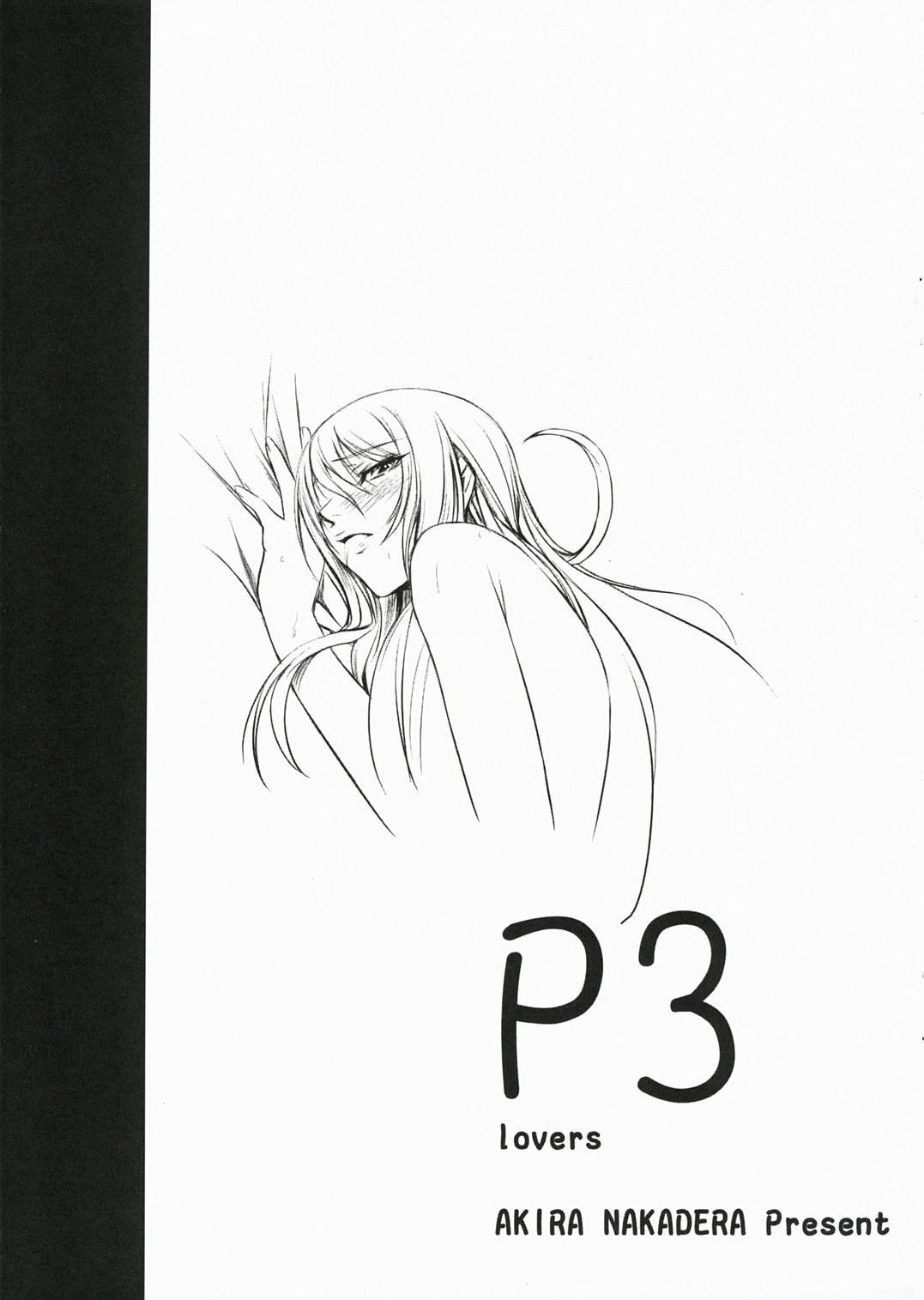 P3 lovers 1