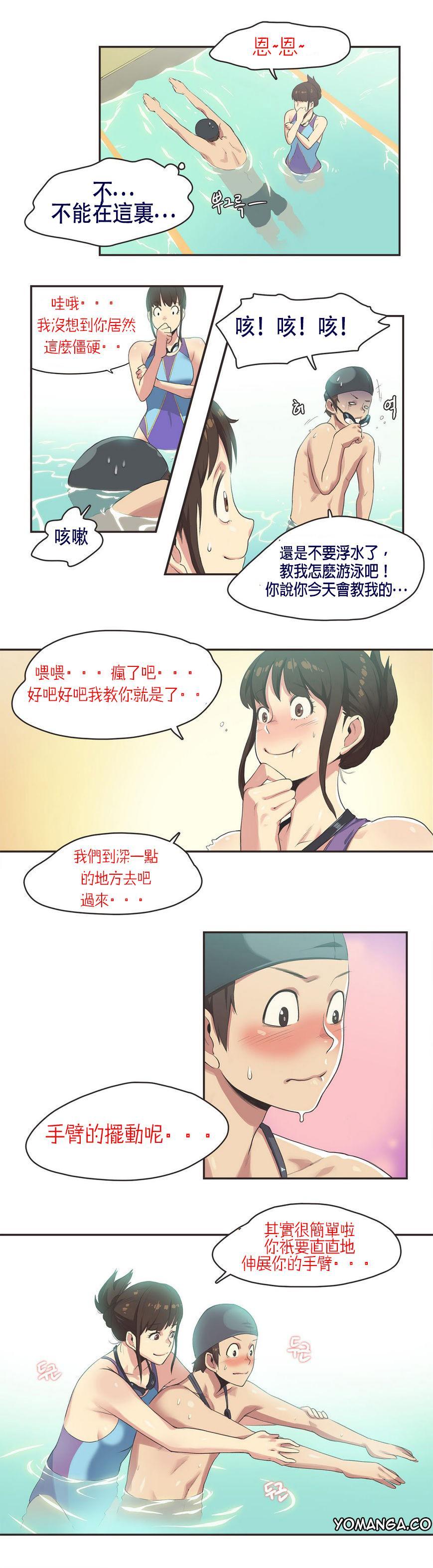 Sports Girl ch.1-11 104