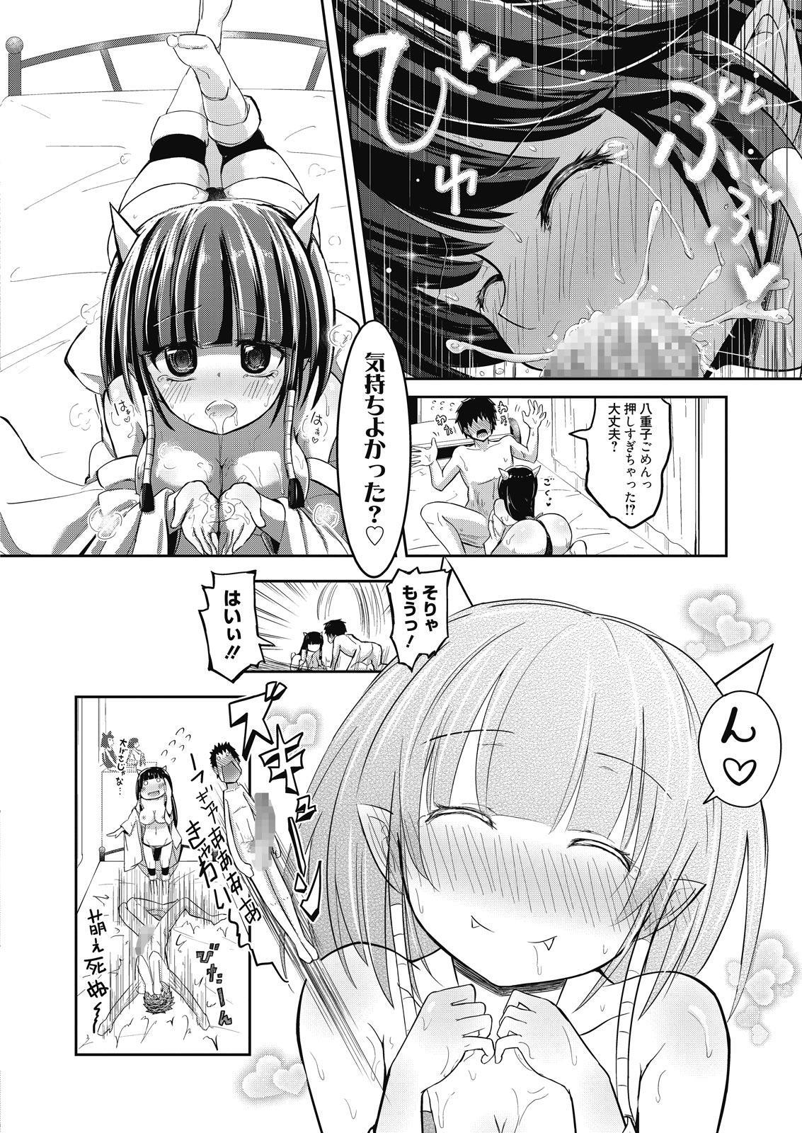 Web Manga Bangaichi Vol. 7 123
