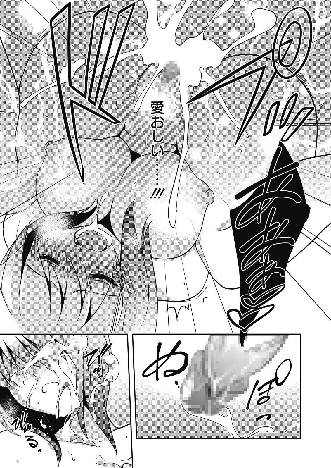 Web Manga Bangaichi Vol. 7 26