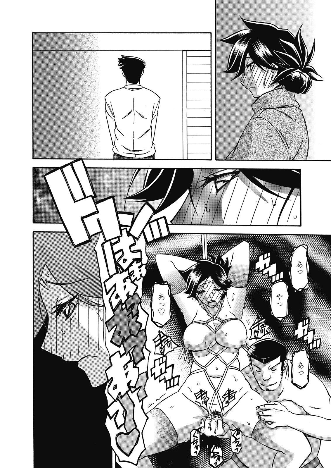 Web Manga Bangaichi Vol. 7 53