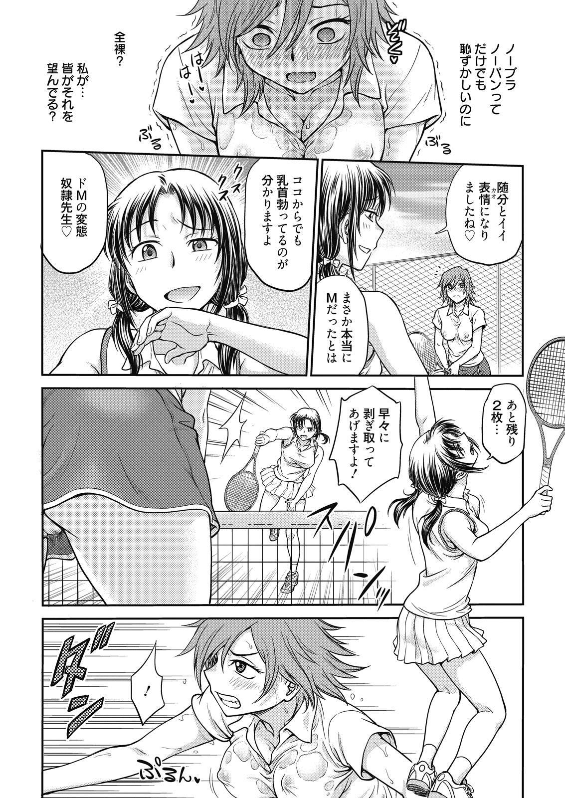 Web Manga Bangaichi Vol. 7 75