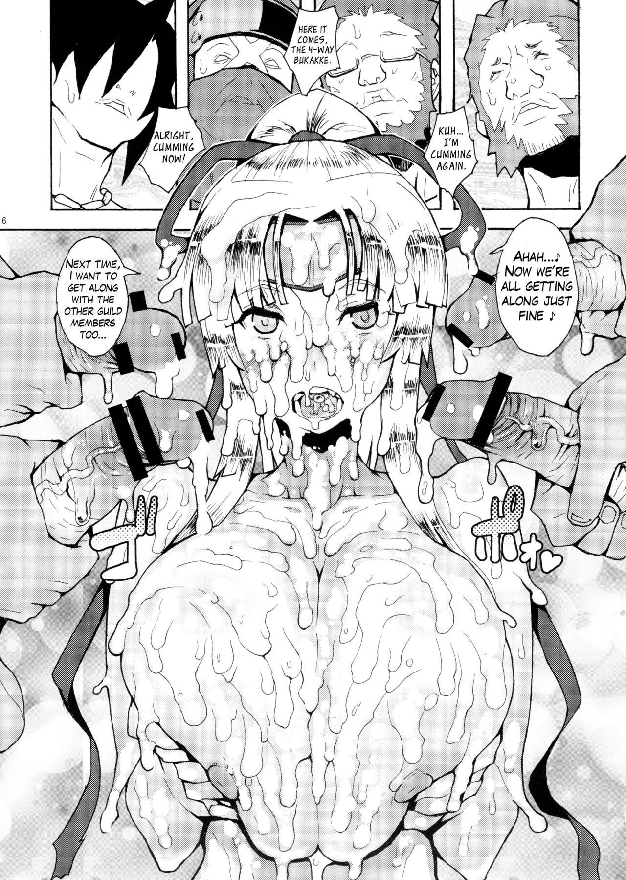Sekaiju Copyshi Sairokubon 15