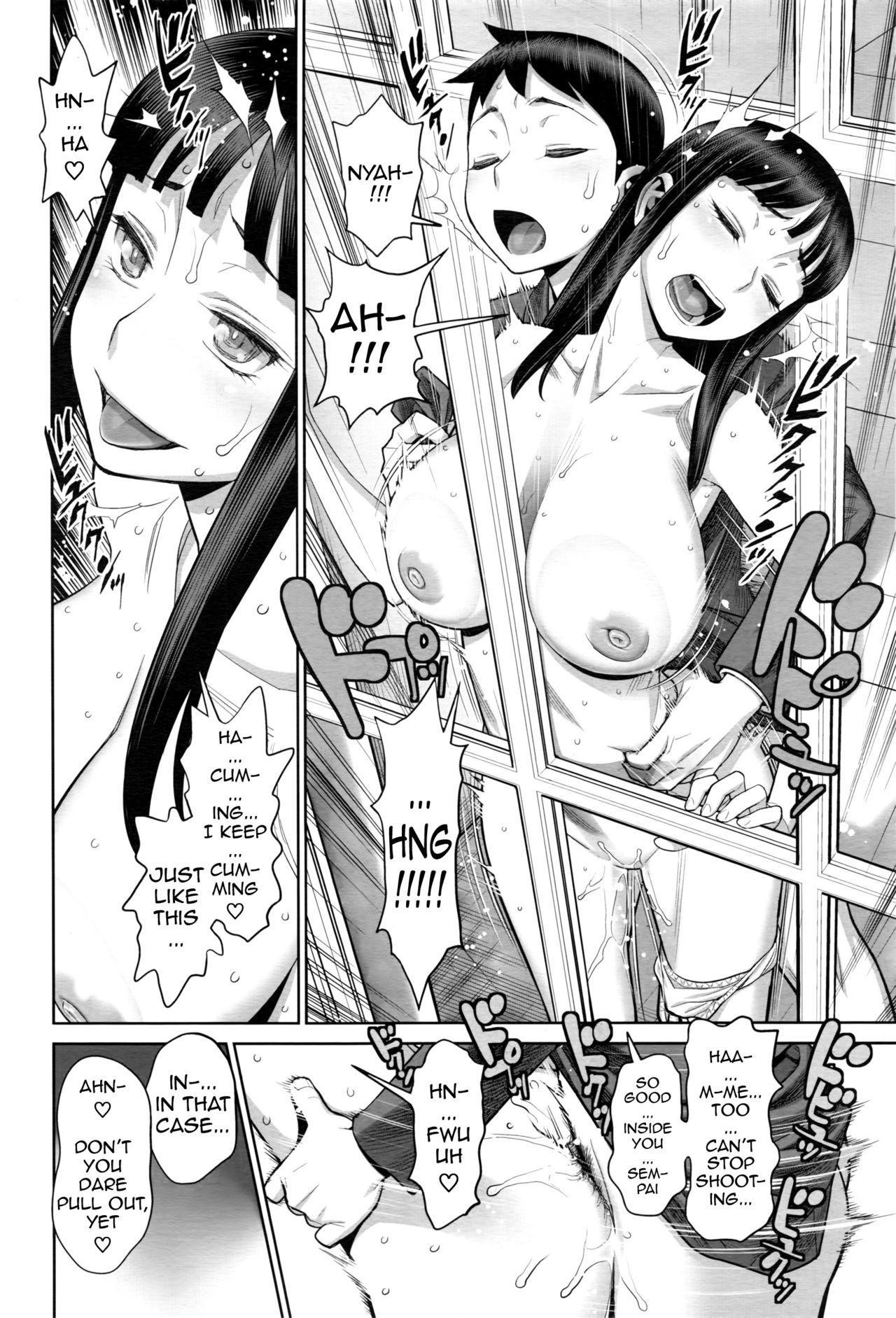 Ruitomo   Hobby Friend 17