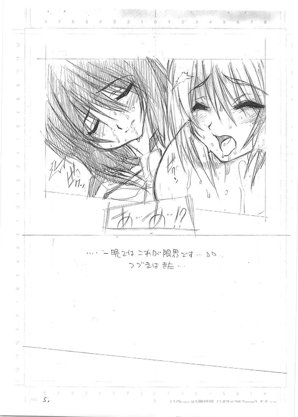 (Futaket 2) [Escargot Club (Juubaori Mashumaro)] Byubyubyu-byu Byu-byubyu!! (Bobobo-bo Bo-bobo) 10
