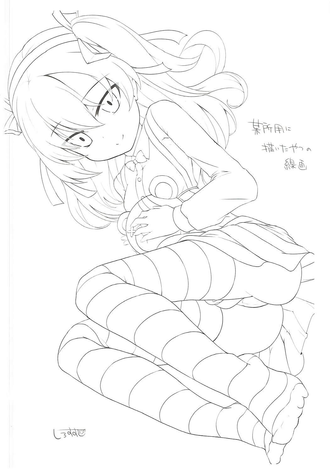 Arisu-chan to Himitsu no Kouishitsu 3