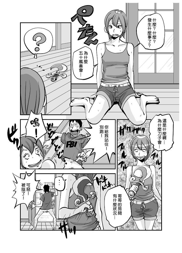 Kawamono 99