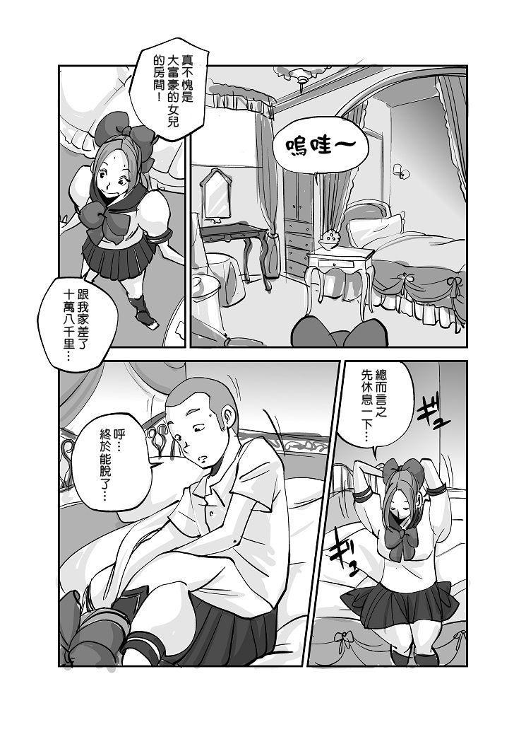 Kawamono 107