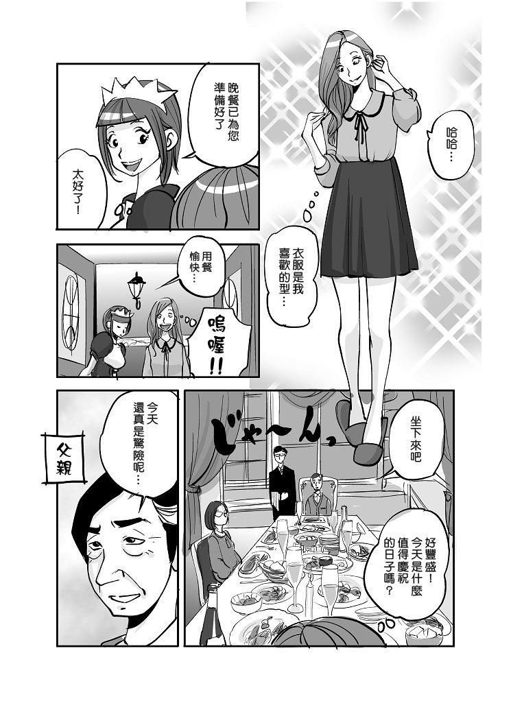 Kawamono 111