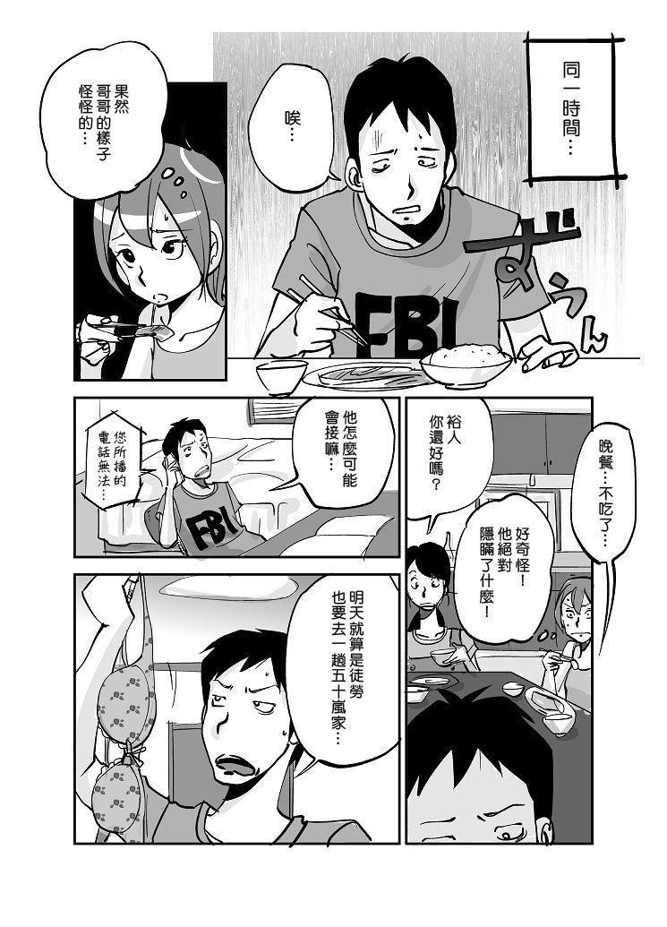Kawamono 113