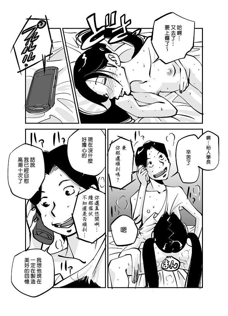 Kawamono 115