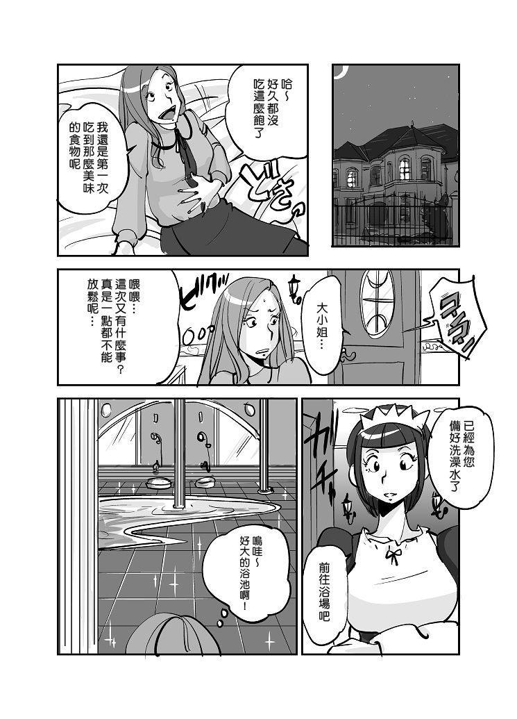 Kawamono 117