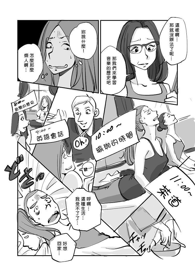 Kawamono 129