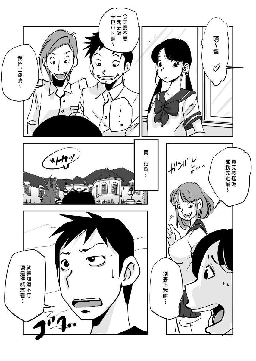 Kawamono 131