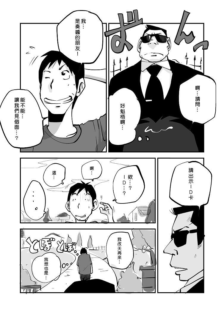 Kawamono 132