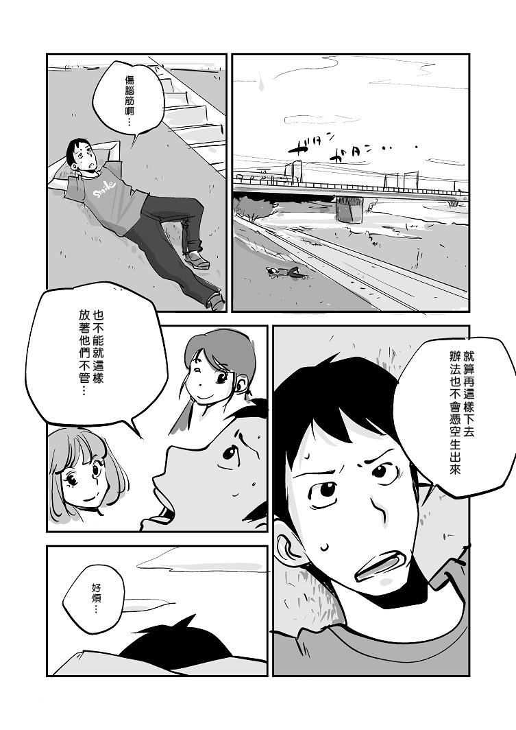Kawamono 133