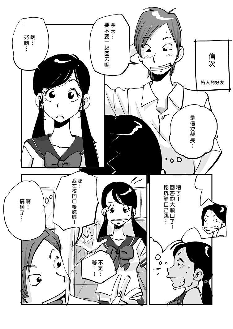 Kawamono 135