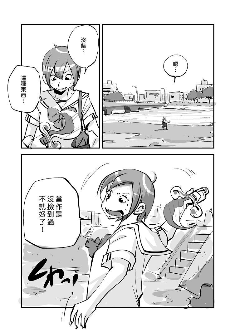 Kawamono 139