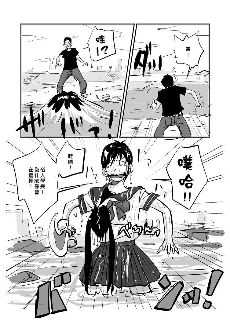 Kawamono 146