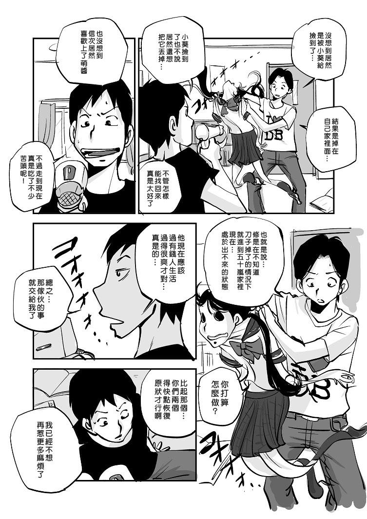 Kawamono 148