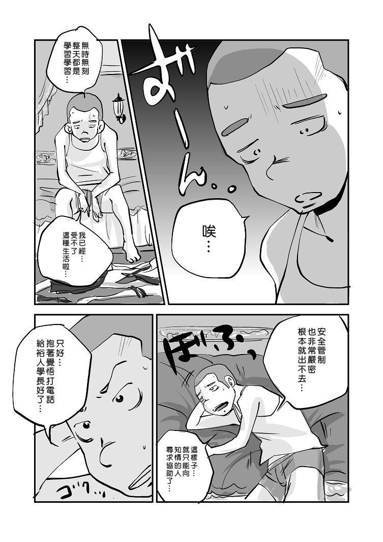 Kawamono 151