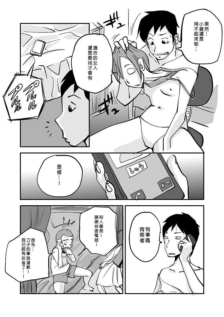 Kawamono 153