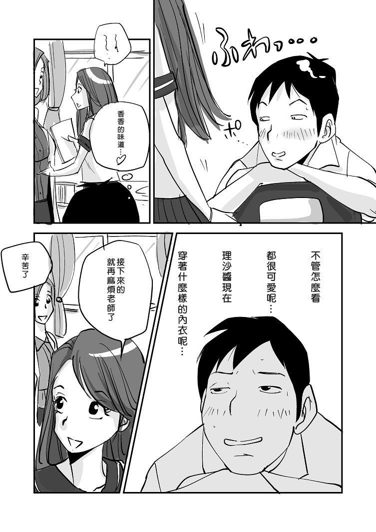 Kawamono 156