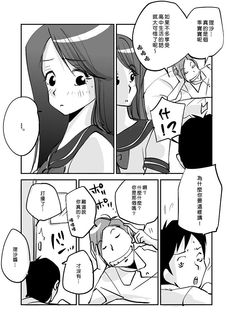 Kawamono 157