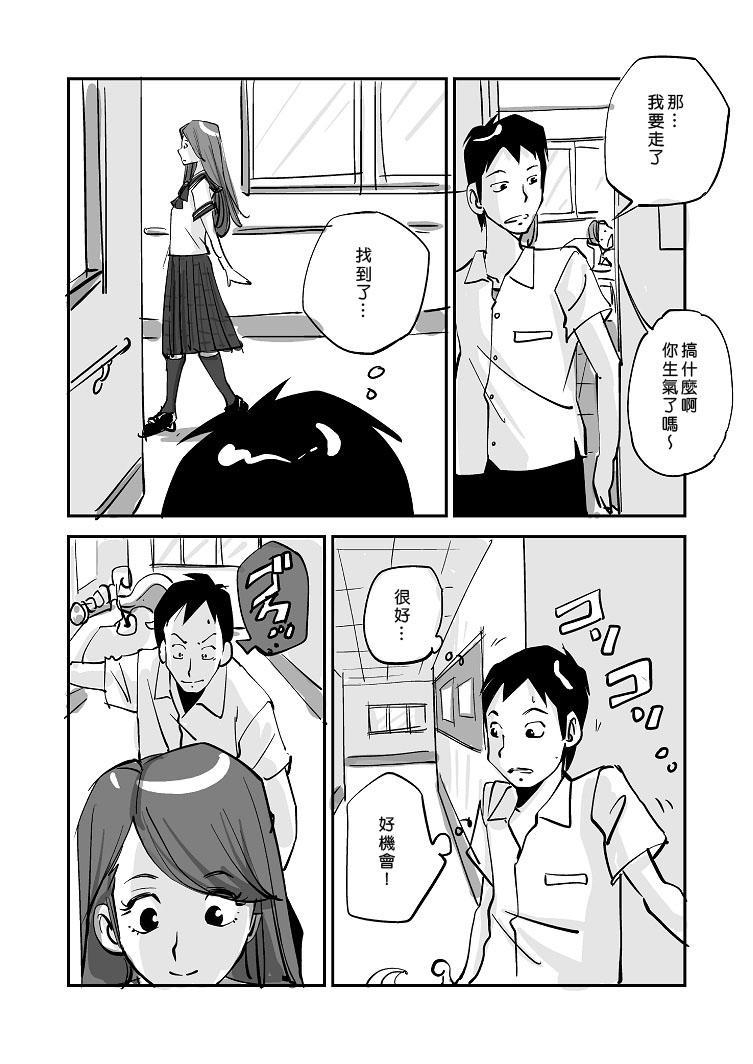 Kawamono 158