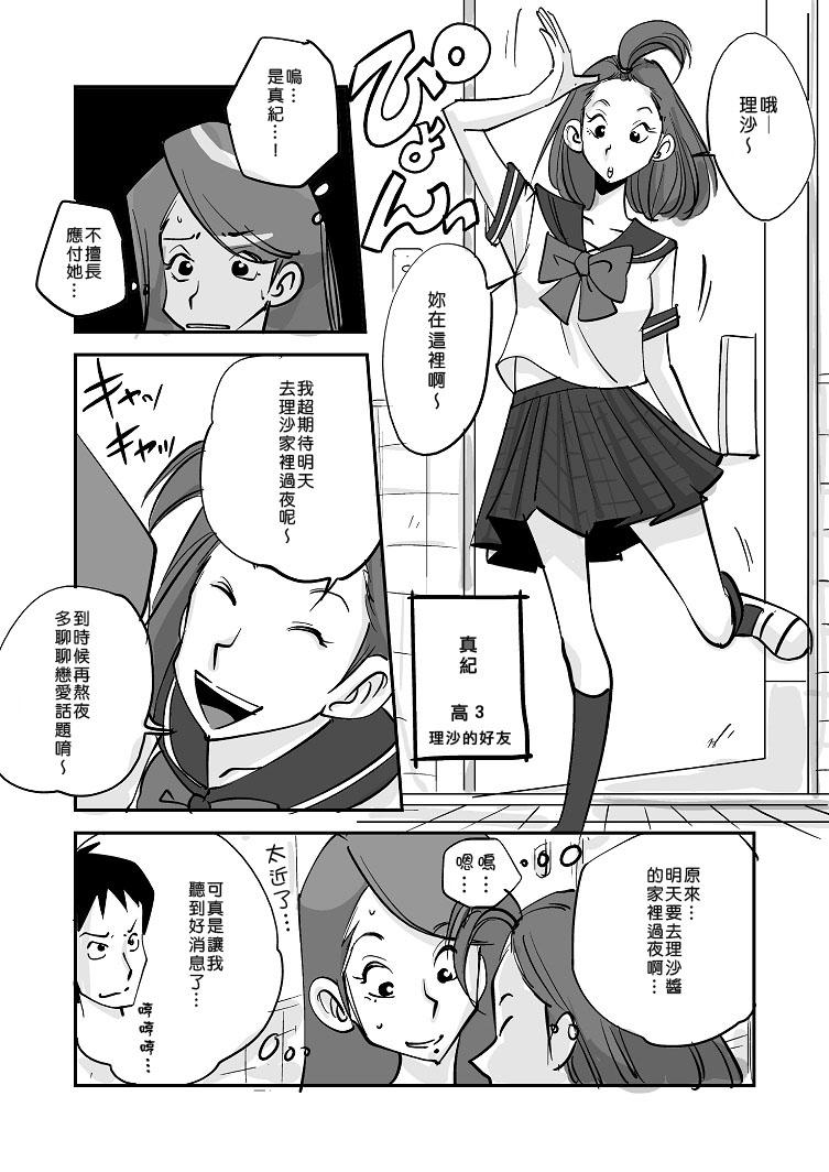 Kawamono 169