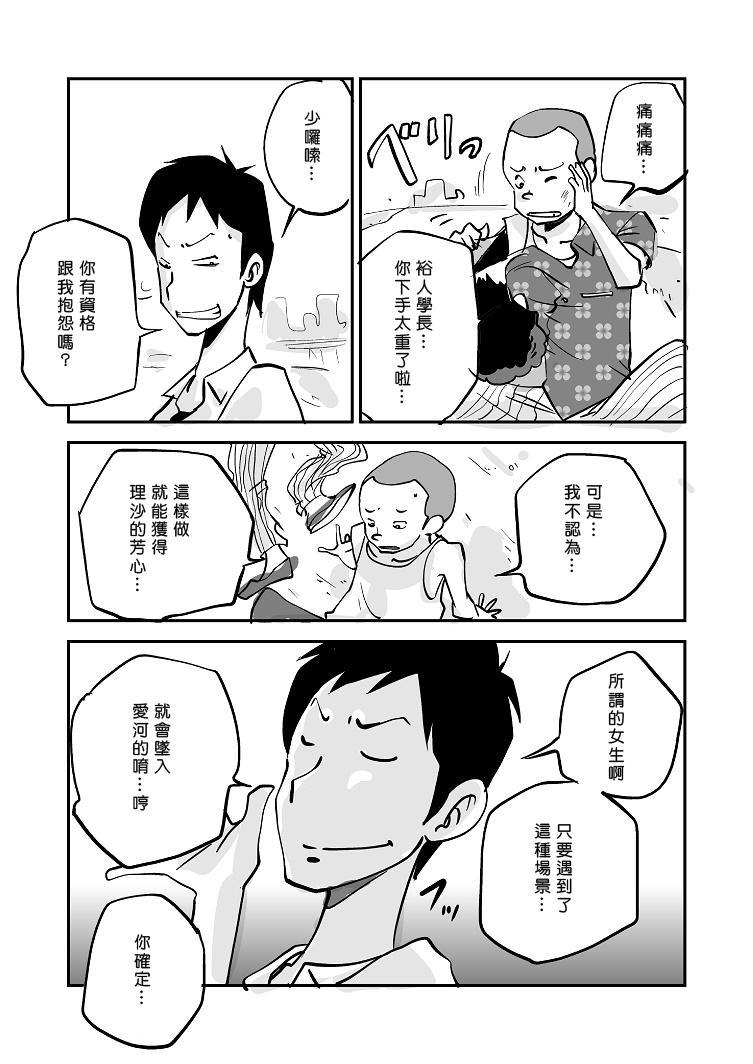 Kawamono 178