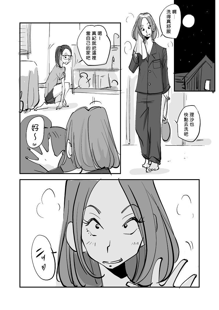 Kawamono 186