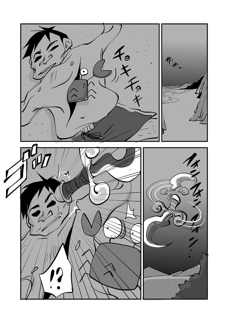 Kawamono 209