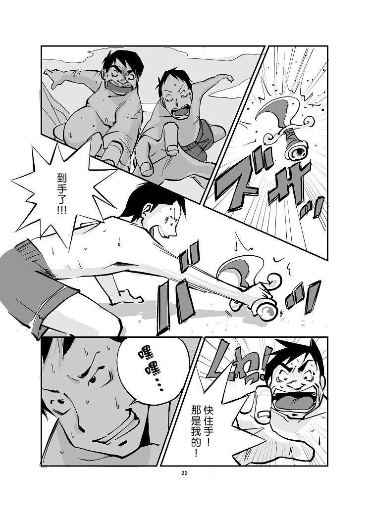 Kawamono 21