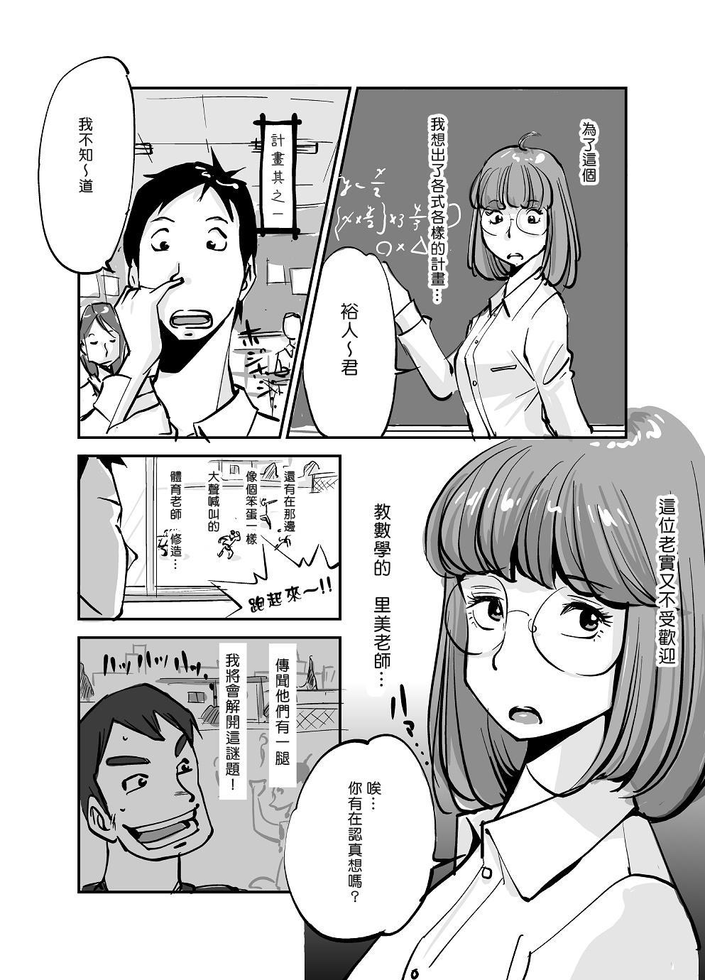 Kawamono 25