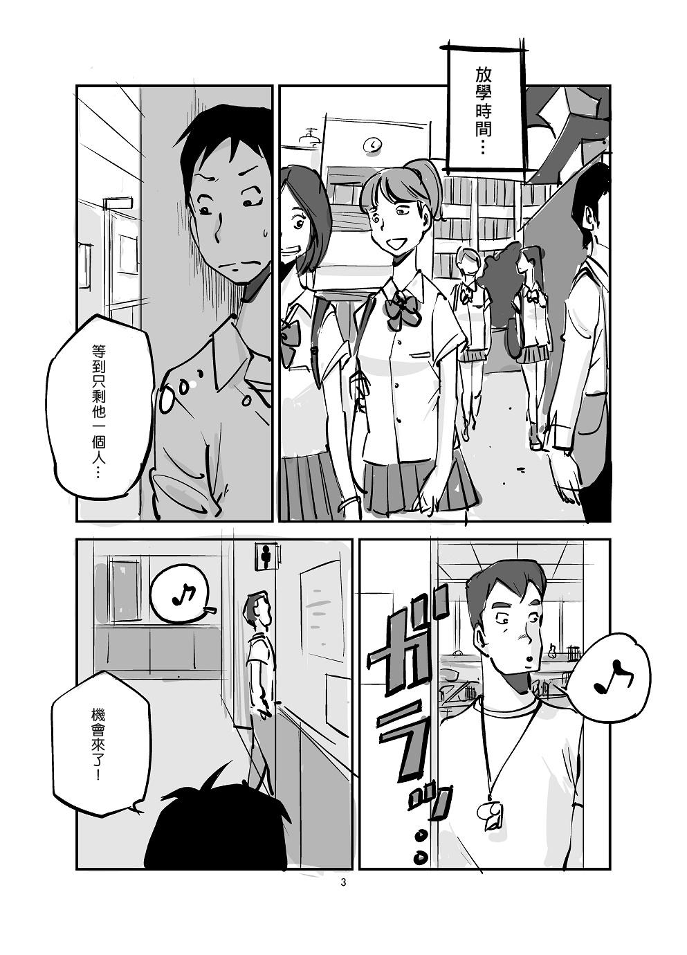 Kawamono 26