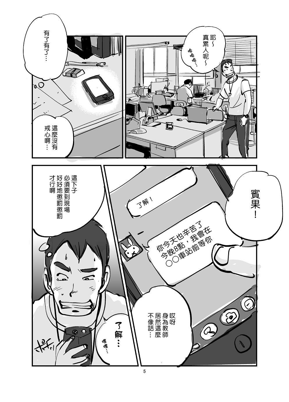 Kawamono 28
