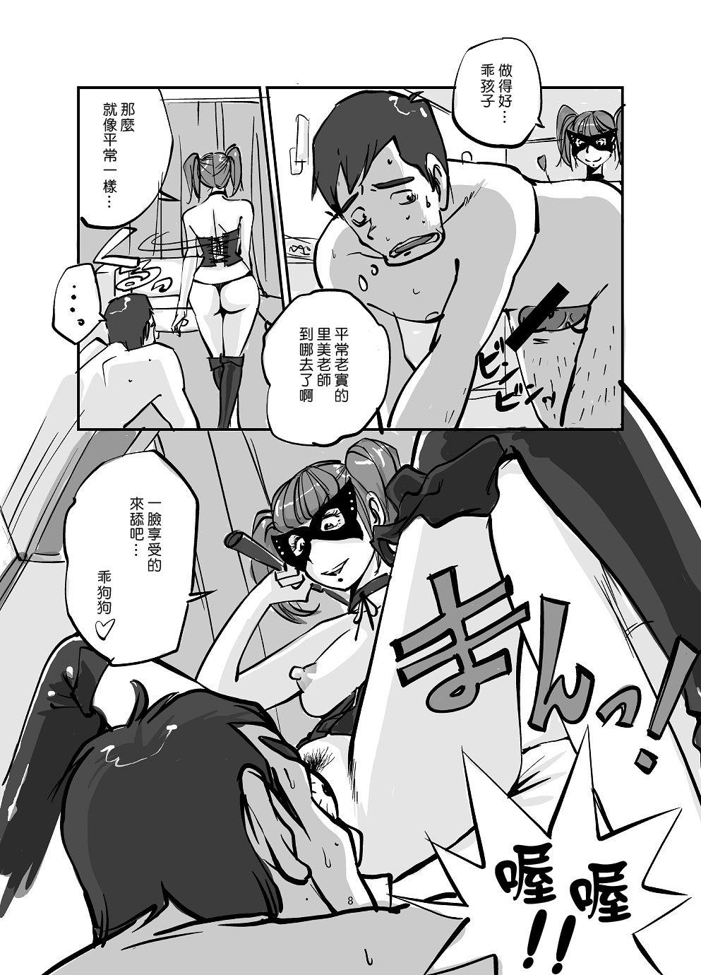 Kawamono 31
