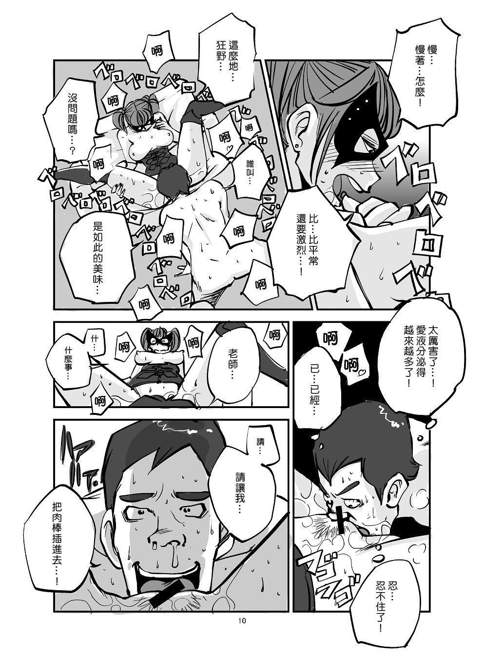 Kawamono 33