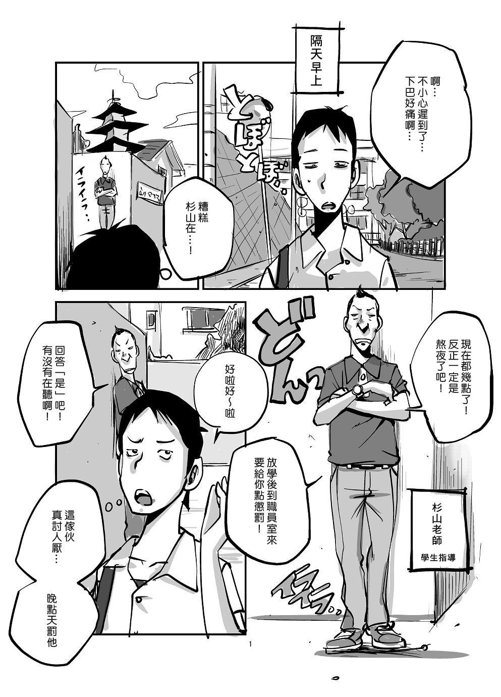 Kawamono 36